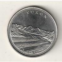 Канада 25 цент 1992 Юкон