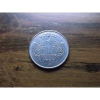 Индия 1 Рупия 1997