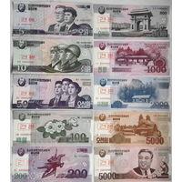 Северная Корея (комплект из 10 банкнот Центробанка КНДР) образцы UNC