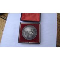 Медаль настольная томпак посеребряная