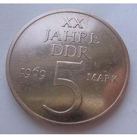 Германия. Юбилейная монета ГДР. 5 марок 1969 года - 20 лет Германской Демократической Республике. Жёлтый цвет. KM# 22