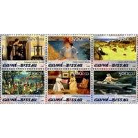 Гвинея-Бисау 2005 Paintings by American Impressionists серия 6 марок \7