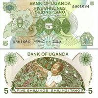 Уганда 5 шиллингов образца 1982 года UNC p15