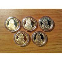 Набор 5 монет 10 руб. Анна 1730г. позолота копия