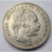 Австрия, форинт, 1881, серебро