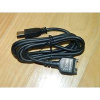 USB кабель для Motorola. aakn4011a оригинал новый