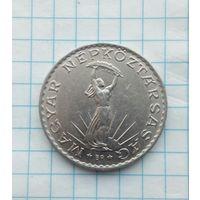Венгрия 10 форинтов 1972г.