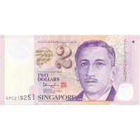 Сингапур, 2 доллара (современная), полимер.