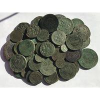Империя 50 + медных монет