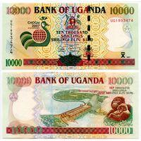 Уганда 10 000 шиллингов 2007 г. (P-48, UNC) Юбилейная, редкая банкнота