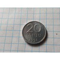 Армения 20 лум, 1994