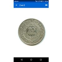 Марокко 20 франков серебро!