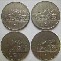 Румыния 1 лей 1966 г. Цена за 1 шт. (a)