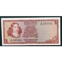 1 ранд (рэнд) 1973-75 - ЮАР - UNC