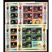 Гана-1982 (Мих.969,972-974) **  4 м/л,надп.,  Спорт, ЧМ-1982 по футболу