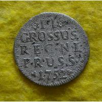 2 гроша 1752 г Редкая Отличная+2 гроша 1773 г