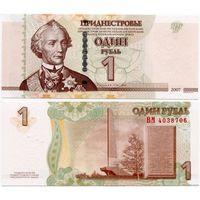 Приднестровье. 1 рубль (образца 2007 года, выпуск 2012, P42b, UNC) [серия ВМ]