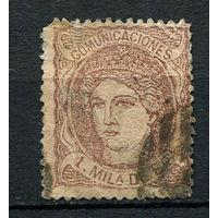 Испания (Временное правительство) - 1870 - Аллегория Испания 1M - (есть тонкие места) - [Mi.96b] - 1 марка. Гашеная.  (Лот 113o)