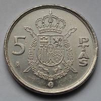 Испания, 5 песет 1989 г.