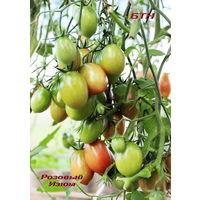 Семена томата Розовый изюм