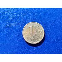 Россия. 1 рубль 2005, СПМД, более редкая монета.