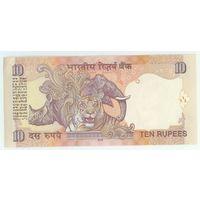 Индия, 10 рупий, aUNC