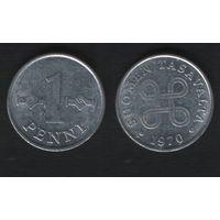 Финляндия km44a 1 пенни 1970 год (h01)