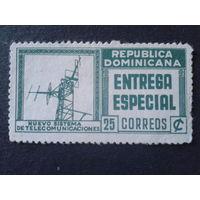 Доминиканская республика 1956 радиоантенна