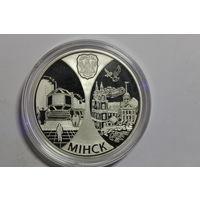 Минск, 2008, серебро , 20 руб.