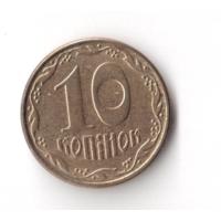 10 копеек 2006 год Украина