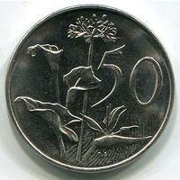 ЮЖНАЯ АФРИКА - 50 ЦЕНТОВ 1974