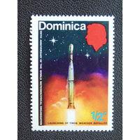 """Британская Доминика 1973 г. Метеоспутник """"Тирос""""."""