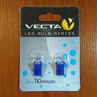 Лампочки светодиодные автомобильные Т10 12V, синие (2шт.)