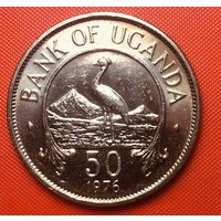 32-01 Уганда, 50 центов 1976 г.