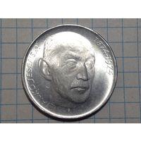 Чехословакия 50 крон 1974г
