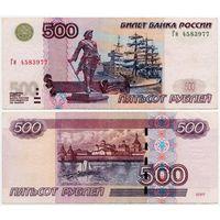Россия. 500 рублей (образца 1997 года, P271c, модификация 2004) [серия Ги]