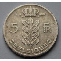 Бельгия 5 франков, 1963 г. 'BELGIQUE'