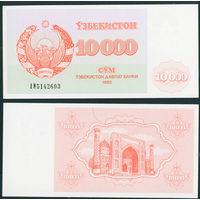 Узбекистан 10 000 сум 1992 года Р72с UNC