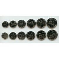Эритрея Набор 6 монет 1997 год UNC