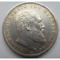 3 марки 1909 F Вюртемберг с блеском