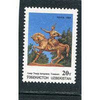 Узбекистан. Независимость . Конная статуя Тимура
