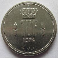 Люксембург 10 франков 1974
