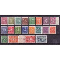 Германия Стандарт Цифры, профессии и т. д. Wz 2 1921-1922 гг