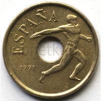 Испания 25 песет (Пта) 1991 года. Олимпиада в Барселоне 1992 (VF-XF)