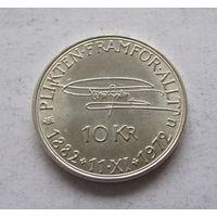 Швеция 10 крон 1972 90 лет со дня рождения Густава VI Адольфа - серебро