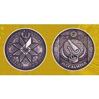 Буклет МАСЛЕНІЦА (Святы і абрады беларусаў)