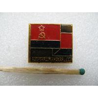 Значок. Азербайджанская ССР