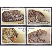 Киргизия 1994 фауна снежный барс WWF кошки **