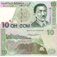 Киргизия 10 сом образца 1997 года UNC p14