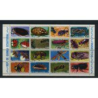 Экваториальная Гвинея 1978г. насекомые. 16м. лист